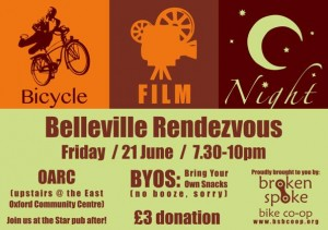 Film night on 21st June -